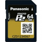 Panasonic AJ-P2M064AG