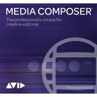 Avid Media Composer | Enterprise 1-Year Subscription NEW